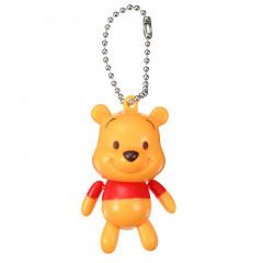 Disney Key Chain Winnie the Pooh Puppet