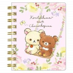 San-X Rilakkuma Notebook - Korilakkuma meets Chairoikoguma Flower