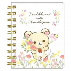 San-X Rilakkuma Notebook - Korilakkuma meets Chairoikoguma White