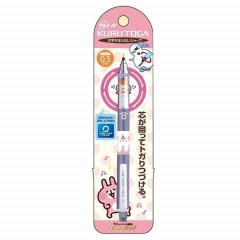 Japan Kanahei × Uni Kuru Toga Auto Lead Rotation 0.5mm Mechanical Pencil - Usagi