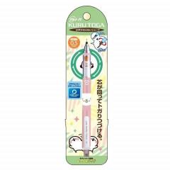 Japan Kanahei × Uni Kuru Toga Auto Lead Rotation 0.5mm Mechanical Pencil - Piske