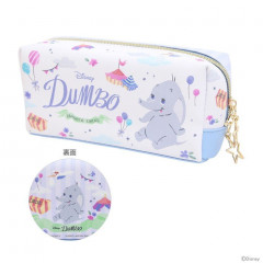 Japan Disney Pencil Case (M)  - Dumbo White