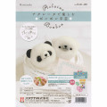 Japan Hamanaka Aclaine Pom Pom Craft Kit - Panda and White Bear - 3