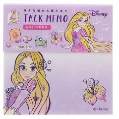 Japan Disney Store Princess Rapunzel Paper Memo