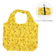 Japan Pokemon Smart Eco Shopping Bag - Pikachu All Around Yellow