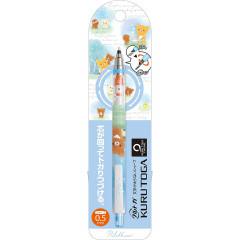 Japan San-X Kuru Toga Mechanical Pencil - Rilakkuma / Starry Night