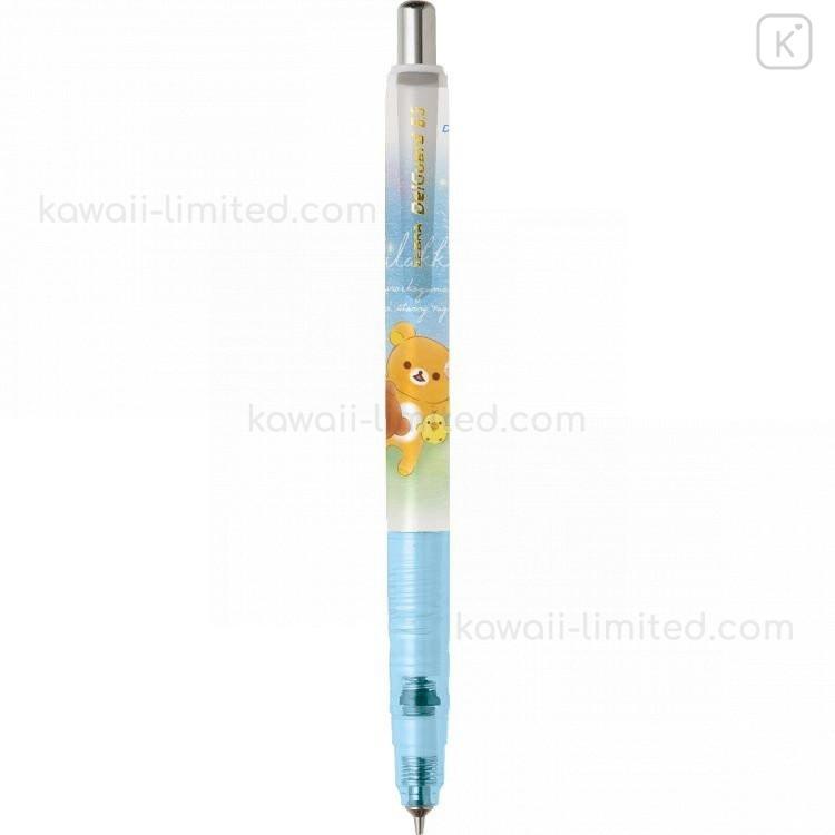 kawaii limited