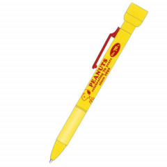 Sanrio My Melody Rubber Phone Case - iPhone 7 Plus & iPhone 8 Plus