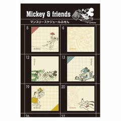 Sanrio My Melody Rubber Phone Case - iPhone XR