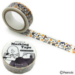 Sanrio My Melody Rubber Phone Case - iPhone Xs Max