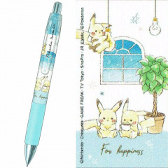 Japan Pokemon Mechanical Pencil - Pikachu number025 Room Star Night Light Blue
