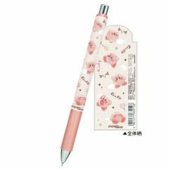 Japan Kirby Pentel EnerGize Mechanical Pencil