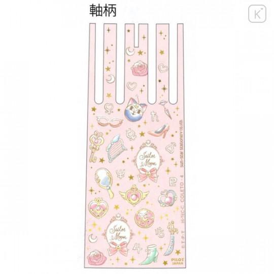 Japan Sailor Moon Hi-Tec-C Coleto 4 Barrel - Pink - 3