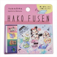 Japan Disney Store Tsum Tsum Sticky Memo