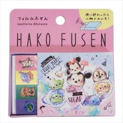Japan Disney Store Tsum Tsum Sticky Notes