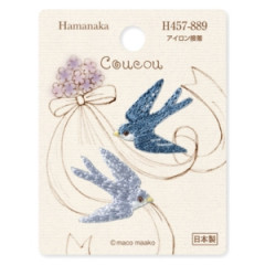 Japan Hamanaka Embroidery Iron-on Applique Patch - Swallow Birds