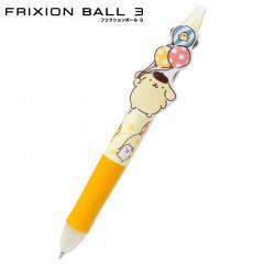 Japan Sanrio FriXion Erasable 3 Color Multi Gel Pen - Pompompurin
