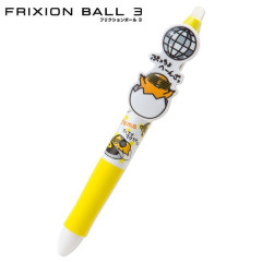 Japan Sanrio × Pilot FriXion Erasable 0.38mm 3-Color Multi Gel Pen - Gudetama