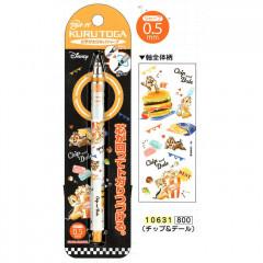 Japan Disney Kuru Toga Mechanical Pencil - Chip & Dale