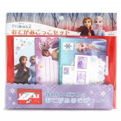 Japan Disney Letter Set - Frozen II Elsa & Anna