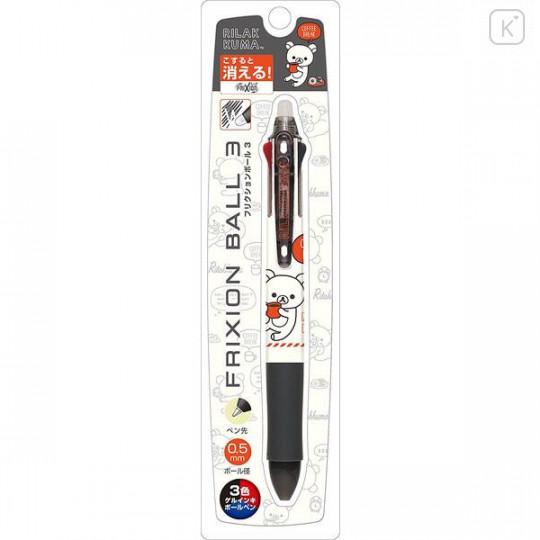 Sanrio Accessory Tray - Hello Kitty - 1