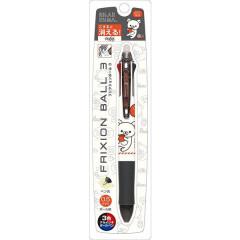 Sanrio Accessory Tray - Hello Kitty