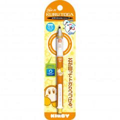 Japan Kirby × Uni Kuru Toga Auto Lead Rotation 0.5mm Mechanical Pencil - Brown