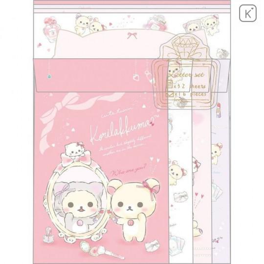 Japan Rilakkuma Letter Envelope Set - Korilakkuma & Mirror - 1