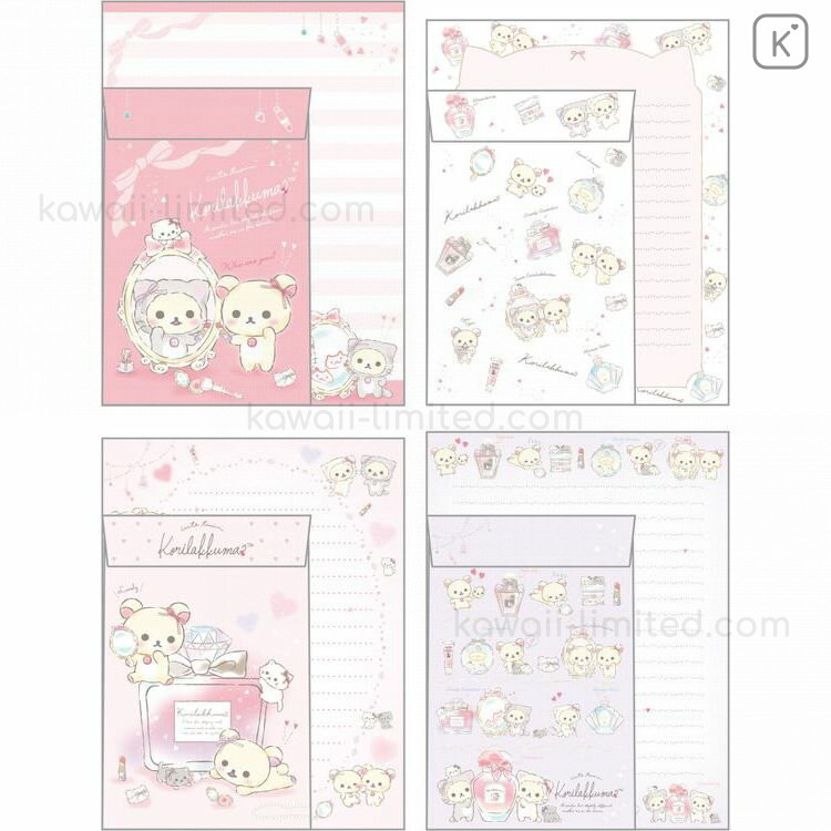 Korilakkuma in Mirror Letter set