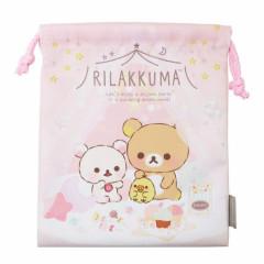 Japan Rilakkuma Drawstring Bag - Korilakkuma Pyjama