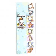 Japan Sanrio Sticky Memo - Pochacco
