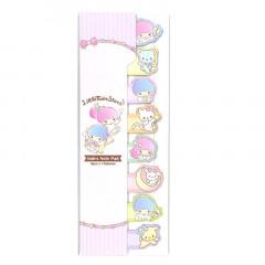 Japan Sanrio Sticky Memo - Little Twin Stars
