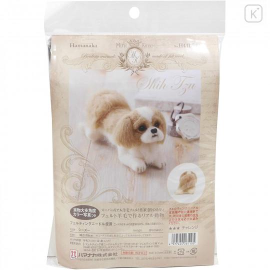 Japan Hamanaka Wool Needle Felting Kit - Shih Tzu Dog - 3
