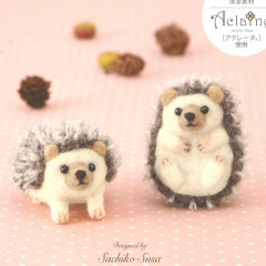 Japan Hamanaka Wool Needle Felting Kit - Hedgehogs