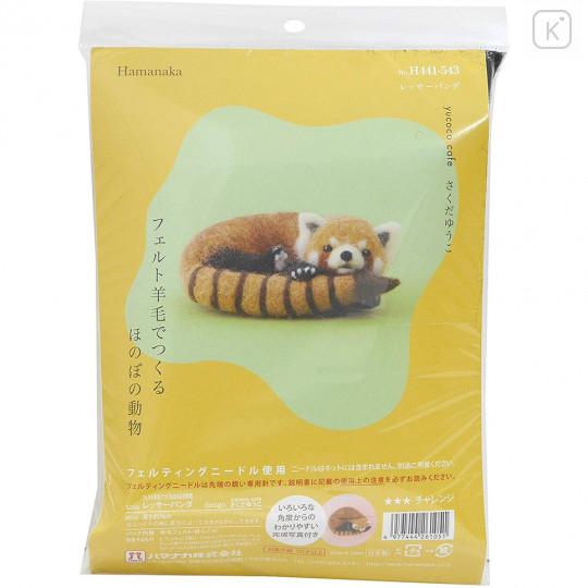 Japan Hamanaka Wool Needle Felting Kit - Red Panda - 3