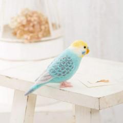 Japan Hamanaka Wool Needle Felting Kit - Sekisei Parakeet Pastel