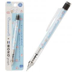 Japan Sanrio TOMBOW MONO graph Auto Lead Rotation 0.5mm Mechanical Pencil - Cinnamoroll