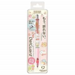 Japan Sumikko Gurashi Zebra DelGuard 0.5mm Lead Mechanical Pencil - Strawberry