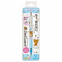 Japan San-X Zebra DelGuard Mechanical Pencil - Rilakkuma / Sky Blue