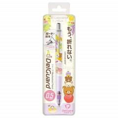 Japan Rilakkuma Zebra DelGuard 0.5mm Lead Mechanical Pencil - Light Purple