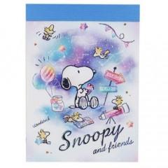 Japan Snoopy B8 Mini Notepad - Dream