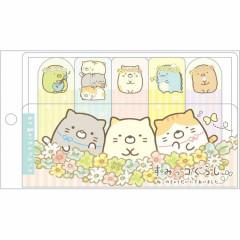 Japan Sumikko Gurashi Sticky Memo with Case - Flora