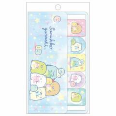 Japan Sumikko Gurashi Sticky Notes - Blue Star