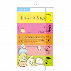 Japan Sumikko Gurashi Sticky Notes - Neon