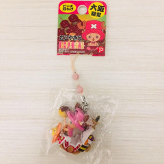 Japan One Piece Key Charm - Chopper