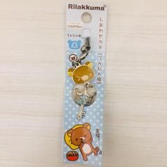 Japan San-X Key Charm - Rilakkuma