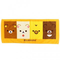 Japan San-X Rilakkuma Fluffy Towel - Face