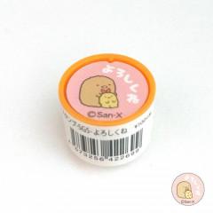 Japan San-X Sumikko Gurashi Stamp Chop - Tonkatsu & Fried Shrimp Tail