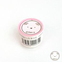 Japan San-X Sumikko Gurashi Stamp Chops - White Bear