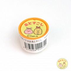 Japan San-X Sumikko Gurashi Stamp Chops - Fried Shrimp Tail